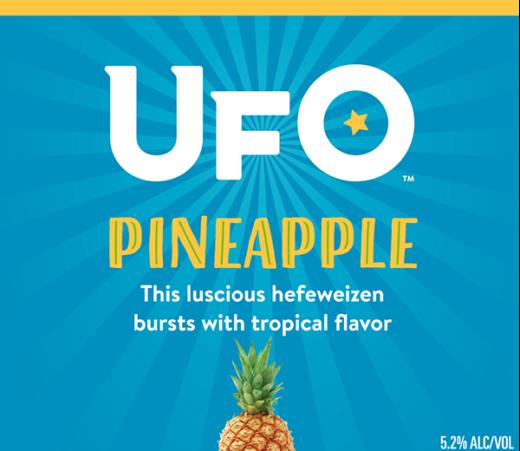 HARPOON UFO PINEAPPLE